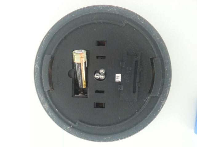 Changing solar battery